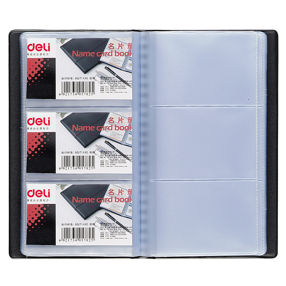 deli no8463 leather surface commercial business card book pouch