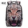 New Fashion Women Canvas Printing Backpack Stylish Tiger Leopard Backpacks School Bags For Girls Boys Backbag Mochila Feminina