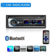 12V Bluetooth Car Stereo Radio 1 Din In-Dash Mounted MP3 Player FM Aux Card Machine Hands-free Input Receiver