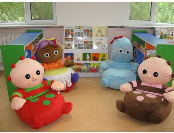 Fancytrader Full Set of In the Night Garden Funny Soft Plush Cute Sofa Tatami, 6 Models, FT50656  (10)