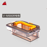 Robot Replacement Original V M900R dust box Collector HEPA Filter Vacuum Cleaner Parts