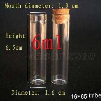 Capacity 6ml (16*65*13mm) 200pcs/lot test tube glass bottle packaging sample vials,glass bottle,bottle,glass jar
