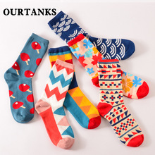 Men's socks Colour men/women crew cotton