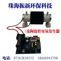 7g Ozone Generator Power Supply Ozone Machine Ozone Disinfector Ozone Accessories