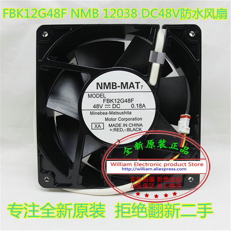 New Original NMB FBK12G48F DC48V 0.18A 120*120*38MM 12CM IP55 waterproof high temperature cooling fan