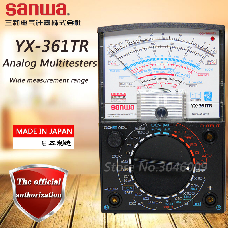 цена на sanwa YX-361TR Analog multimeter, pointer multi-function / multi-range multimeter on-off check / battery check