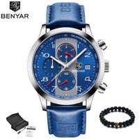 BENYAR Mode Blau Uhr Männer Leder Band Herren Uhren Top Brand Luxus Wasserdichte Sport Uhr Militär Quarz Armbanduhr 2018