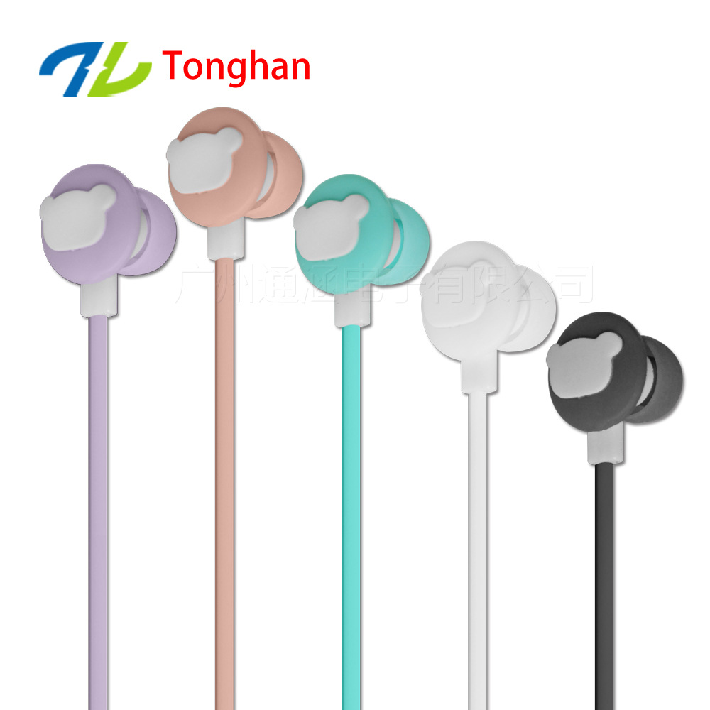 G004 2018 New Earphones Headsets Stereo Earbuds For mobile phone MP3 MP4 For PC