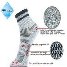 Moda yürüyüş Unisex termal kış sıcak erkek çorabı erkekler bisiklet pamuk Coolmax termo çorap adam 5 çift/grup toptan