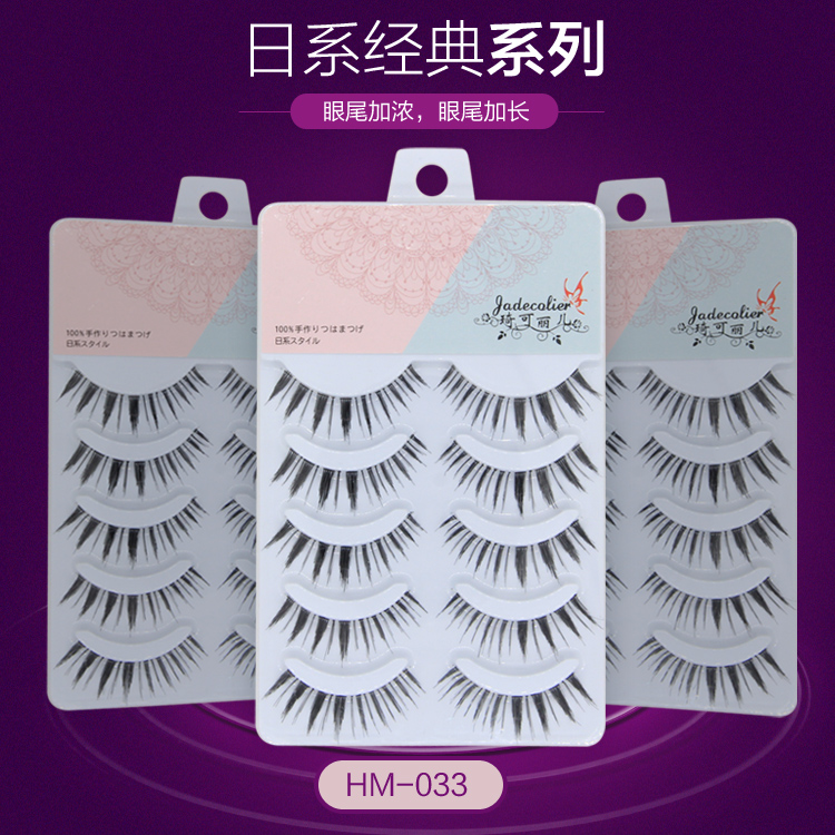 New 3set lot 15 pairs hand made Japanese style false eyelash beauty health makeup black brand