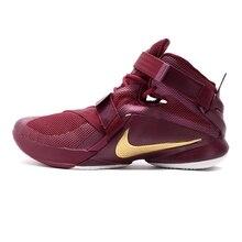 Original NIKE men s Basketball shoes 749491 670 sneakers