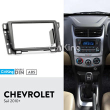Double Din Fascia Radio Panel for CHEVROLET Sail 2010+ Audio Frame Dash Fitting Kit Facia Face Plate Adapter Cover Front Bezel(China)