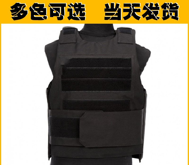Security guard vest vest CS field(* children 5 10 years old security guard vest vest cs field
