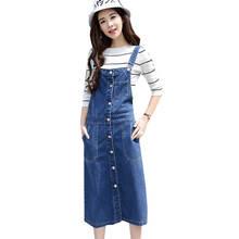 Женское джинсовое платье на бретельках тонкое длинное облегающее