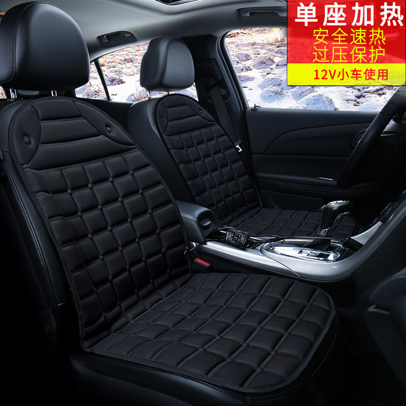 12V Automatic power cut-off of single-seat and double-seat seat seating sleeve of general heating cushion for automobiles