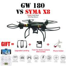 Профессиональный Drone GW180 Quadcopter Вертолет высота режим удержания с 4 К/1080 P Wi-Fi HD Камера может нести gopro Vs Syma X8/X8HW