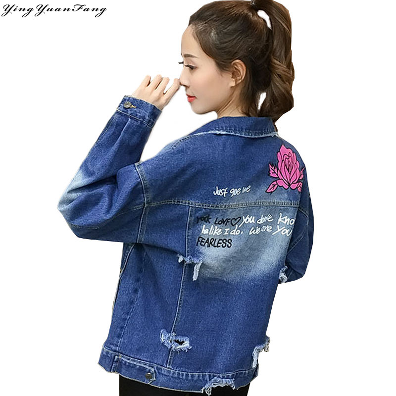 YingYuanFang Fashion Women's  loose print flowers and letters single-breasted lapel denim jacket with holes