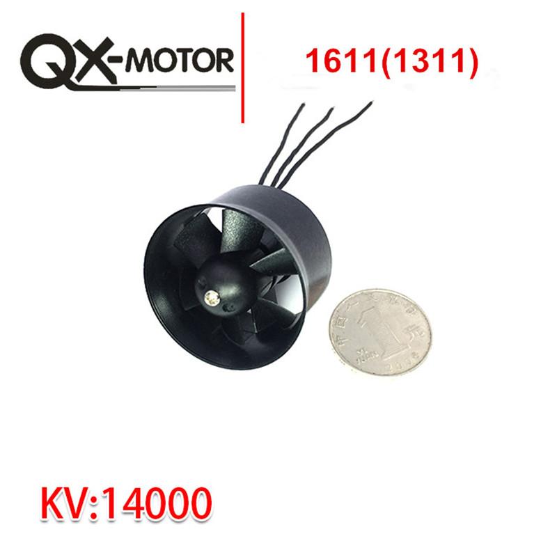 30mm QF1611(1311) 14000kv-2