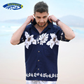 Men's Hawaiian Shirt Aloha Shirt Summer Casual Floral Shirts Short Sleeve Beach Shirt Pocket US Size S-XXL A860