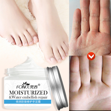 Fonce Hand Foot Crack Cream Antifreeze Heal Chapped Peeling Foot hand Oil Anti Dry Crack Skin Repair Moisturizing Cream 50g