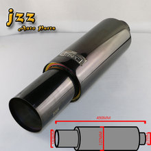JZZ universal car exhaust pipe muffler tip smoking pipe escape tube switches tail pipe quiet sound bomb car silencer trumpet