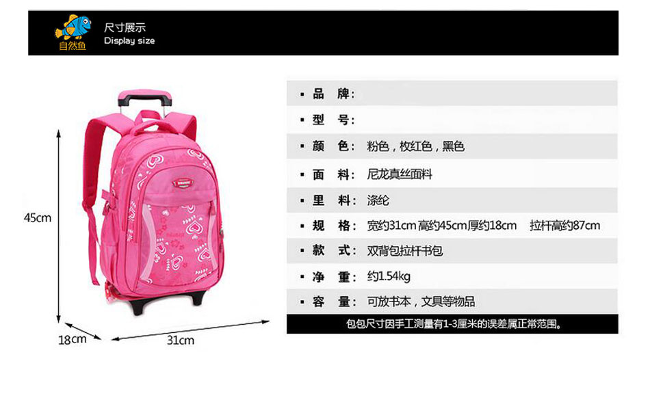 Trolley-Backpack-For-9706_03