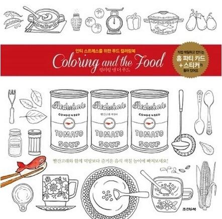 2016 Fashion Snack Food Kitchen Food Coloring Books For Children Adults Secret Garden Killing Time Graffiti Art Painting Books