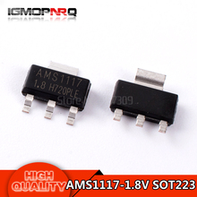 50pcs free shipping AMS1117-1.8 AMS1117 1.8V 1A SOT-223 Voltage Regulato new original