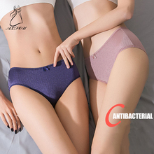 Womens Antibacterial Underwear Brushed in the Waist Solid Color Comfortable Seamless Breathable Sexy Ladies Briefs