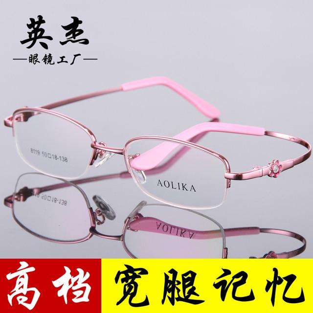 Memory glasses, wide leg memory, ultra brake metal half frame, small ...