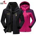 Плюс размер 5XL, 6XL зимняя куртка мужчины женщины хлопок вниз куртка теплая 2 в 1 водонепроницаемый ветрозащитный Съемный Капюшон зимнее Пальто 16 цвета