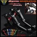 8 Colors Laser Logo (CBR 250R) Black CNC Aluminum 2 finger Short Motorcycle Brake Clutch Levers For Honda CBR250R 2011 2012 2013