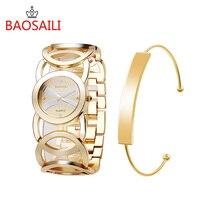 BAOSAILIหรูหราชุบทองวงการผู้หญิงสร้อยข้อมือนาฬิกาชุดของขวัญควอตซ์นาฬิกาข้อมือสตรีเหล็กนาฬิ...