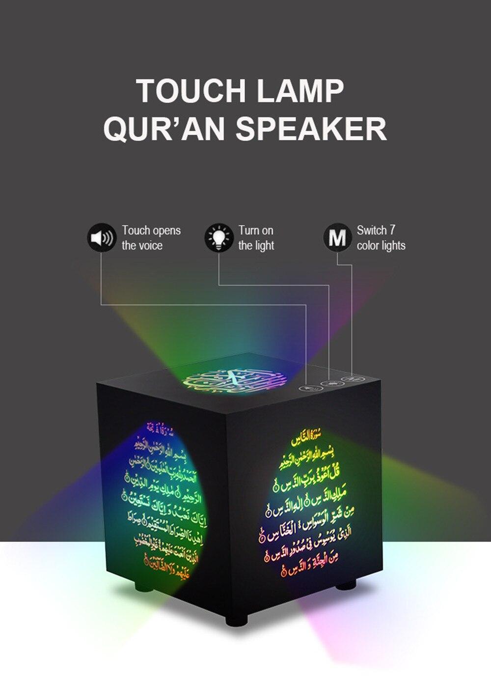 Quran Bluetooth Speaker Touch Colorful LED Light Wireless Table Lamp FM TF Audio Music Muslim Islamic Koran Speaker 25 Languages (17)