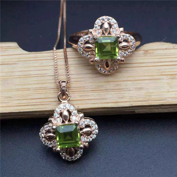 NATURAL PERIDOT 925 Silver Ring Necklace Pendant Set Case Gift Jewelry