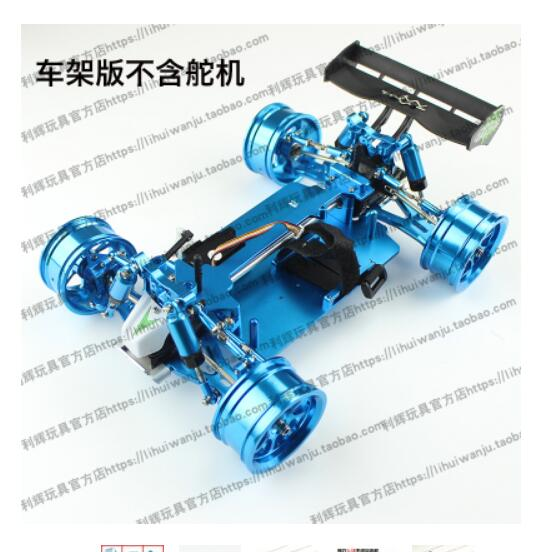 2 und Hinter Achse f/ür Wltoys A959 A969 A979 K929 Rc 1//18 Rc Auto Yaootely Upgrade Metall Teile Vorder