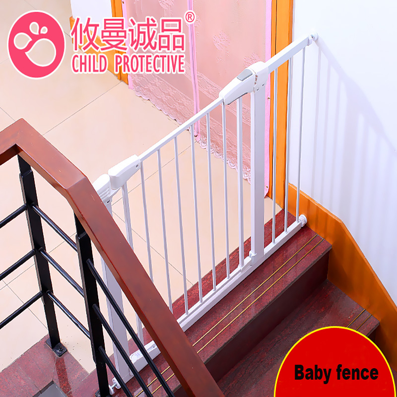 Child gate baby fence pet dog grid railing fence isolating valve ...