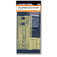 KNL HOBBY Voyager Model PE35748 No. 4 expulsion of chariot L / 70 (V) Fender modified metal etching parts (T social)