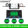 Цифровой вольтметр  амперметр постоянного тока  300В/100А  измеритель напряжения  емкость аккумулятора автомобиля  датчик тока-ваттметр  Тесте...