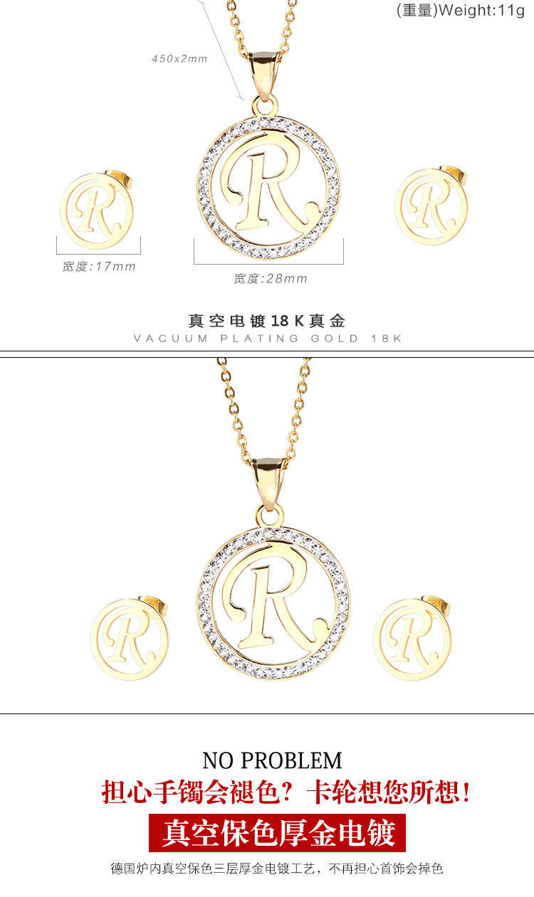 Women Stainless Steel Sets Gold Color R Capital Letter Pendant Necklace & Earrings Jewelry Sets