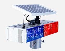 Señales de tráfico LED, luz LED solar intermitente de seguridad, intersección, advertencia de seguridad, luz LED R + B