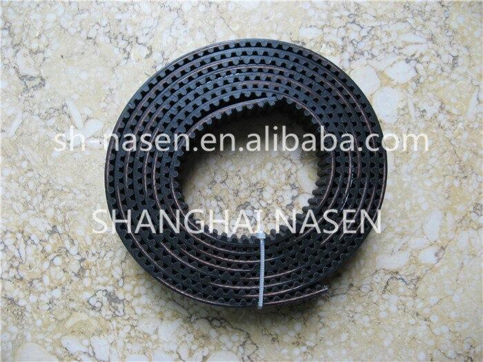KONE  belt KM601278H02 (2250mm length,25mm width)KONE  belt KM601278H02 (2250mm length,25mm width)
