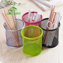 JiangChaoBo Creative Desktop Pen Holder Metal Mesh Office Pen Storage Box Decoration Stationery Pen Barrel