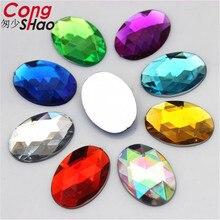 Cong Shao 100Pcs 13*18mm Oval Shape Crystal  Acrylic Rhinestone trim Flatback Stone for DIY Clothing Craft Accessories YB205