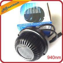 Невидимый осветитель 940NM инфракрасный 140 градусов 10 Вт светодиодный ИК свет для видеонаблюдения 940nm ИК фильтр HD камера
