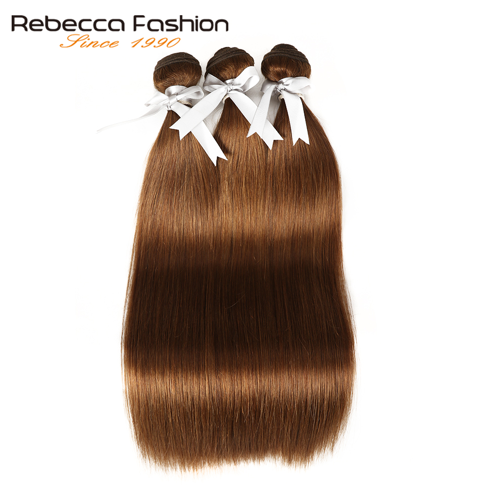Rebecca Brazilhair Straight Hair Weave Bundles Color 6# Brown 100% Remy Human Hair 1 2 3 Bundle Deals 14-24 Inch 100g Free Ship