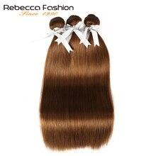 Rebecca Brazilhair Straight Hair Weave Bundles Color 6# Brown 100% Remy Human Hair 1 2 3 Bundle