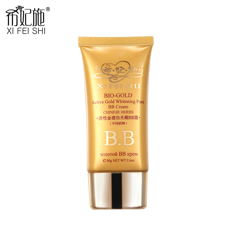 XIFEISHI  BB Cream Concealer Moisturizing Foundation Makeup Bare Strong Whitening Face Beauty Makeup XFS-J13