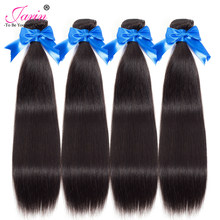 JARIN Human Hair 4 Bundles Peruvian Straight Hair 8 to 28 Natural Black Thick Weft 100G/pc Can Be Full Head Remy Weave #1B(China)