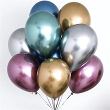 12inch Metallic Luster Latex Balloons Inflatable Air Helium Balloon 10pcs for Wedding Party Event Decoration Accessories AQ080